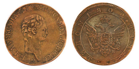 Russian antique coins in denominations of one ruble of 1802 photo