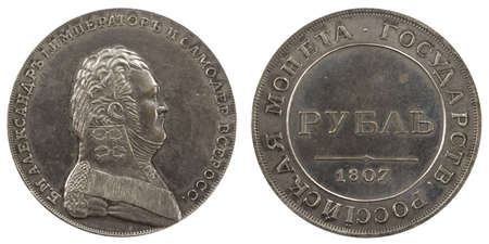 argentum: Russian antique coins in denominations of one ruble of 1807