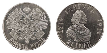 argentum: Russian antique coins in denominations of one ruble of 1914