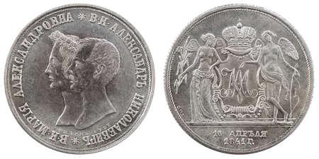 argentum: Russian antique coins of 1841