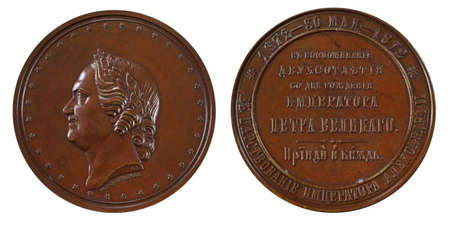 piter: Russian antique locket with a picture of the monarch Piter Great