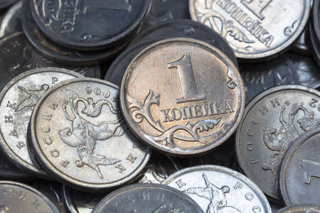 roubles: Russian coins in denominations of one copeck