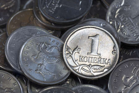 denominations: Russian coins in denominations of one copeck