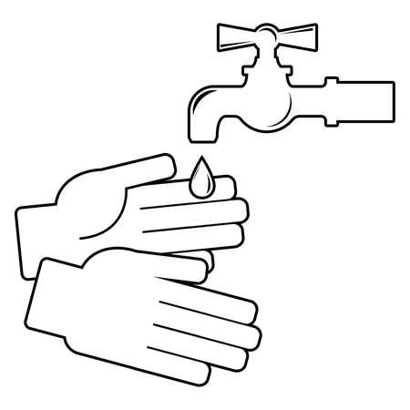 Washing hands. Icon on white background. Vector illustration Illustration