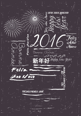 portugese: 2016 word cloud with brush strokes and fireworks