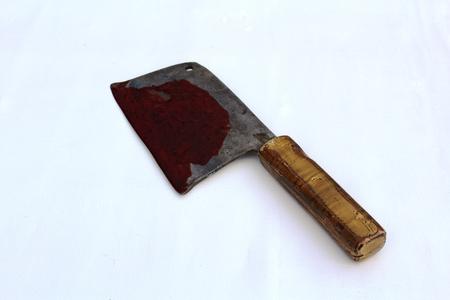 피 묻은 고기 절단기