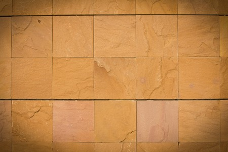 Brickwall, Rectangle Stock Photo - 7556274