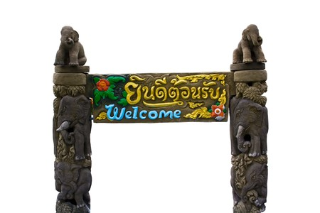 The stone pillar elephant and sign welcome Stock Photo - 7894320