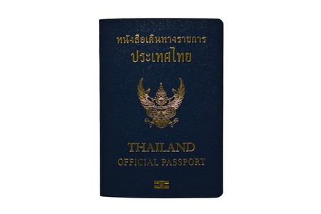 Thailand Official Passport Isolated on White Blackground Stock Photo - 7945810