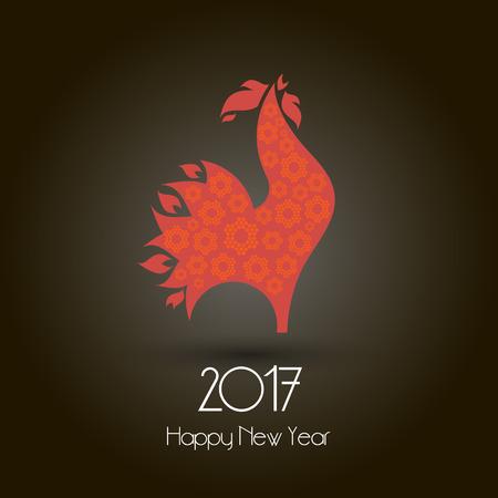 Happy new year 2017. vector illustration rooster symbol. Year 2017 design element. for design calendar postcard decoration Ilustração