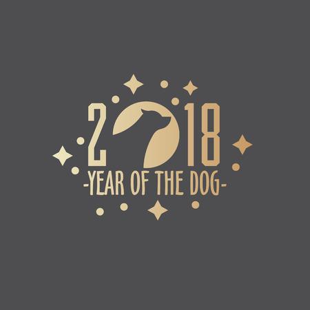 Year of the Dog 2018 on black background illustration.