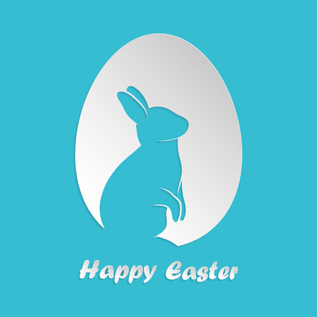 Easter egg with rabbit inside for your design Vector