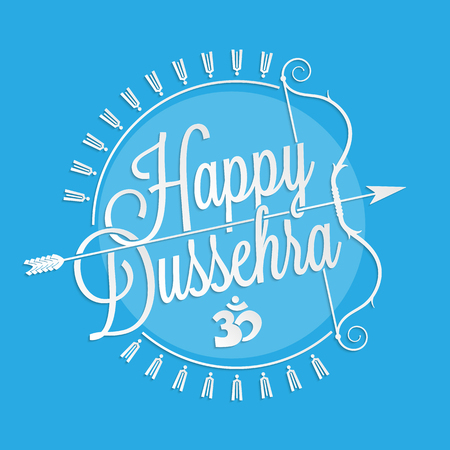 demon: Happy Dussehra lettering for your greeting card design