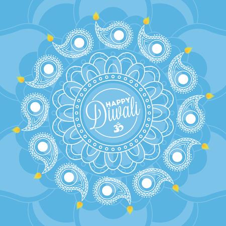 Gelukkige Diwali achtergrond voor uw wenskaart ontwerp Stock Illustratie