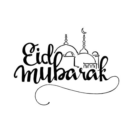Eid Mubarak handwritten lettering. Modern Calligraphy. Vector lettering isolated on white background. Eid Mubarak hand drawn lettering with mosque for your design
