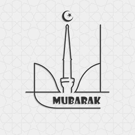 Vector Illustration of Eid Mubarak text design on seamless islamic decorative background for holy month of muslim community Ramadan Kareem