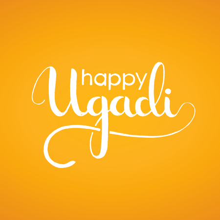 Happy Ugadi handwritten lettering. New Years Day of Hindu calendar. Modern vector hand drawn calligraphy for your poster, banner, postcard, invitation or greeting card design