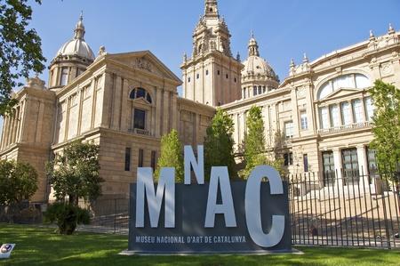 Nationales Kunstmuseum von Katalonien Standard-Bild - 13559031