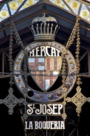 boqueria: Emblem at the entrance to the Boqueria Saint Josep in Barcelona