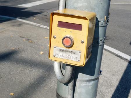 Pulsador de la máquina de señales
