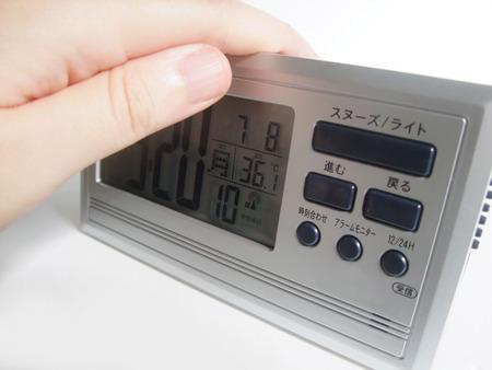 Alarm clock Archivio Fotografico - 112689000