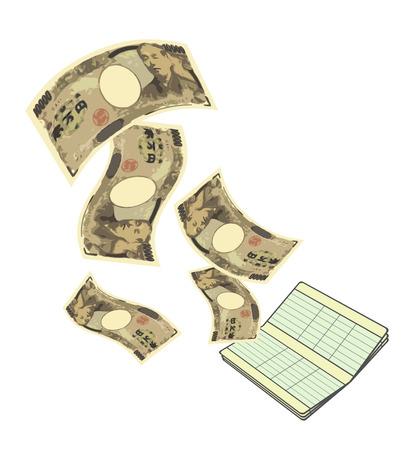 Passbook and money Reklamní fotografie
