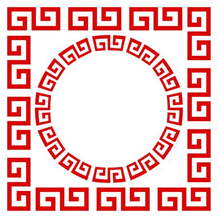 Design of China