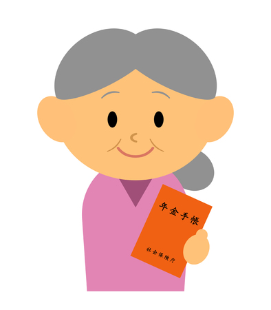 Old woman with a pension handbook
