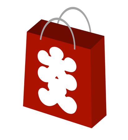 Paper bag Reklamní fotografie