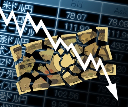 Japanese yen slumps. Reklamní fotografie