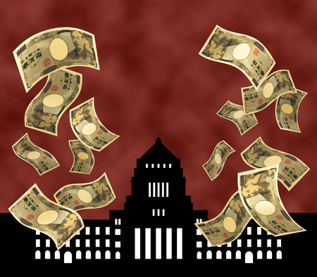 Politics and money Foto de archivo - 119879292