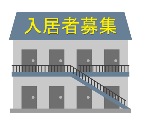 Apartment during tenant recruitment