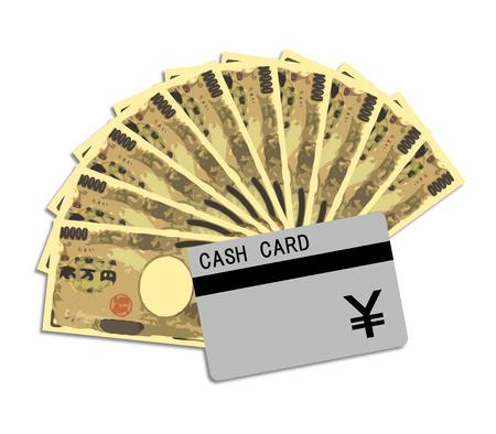 Japanese money 写真素材