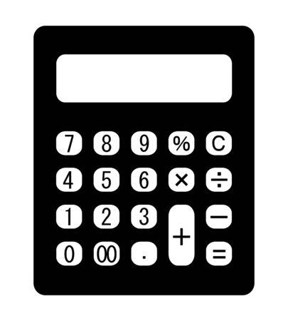 Icon of a calculator.