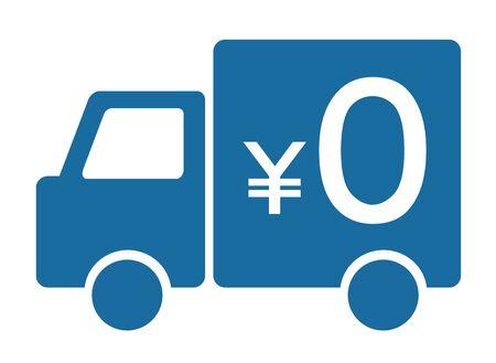 Free shipping truck. 免版税图像