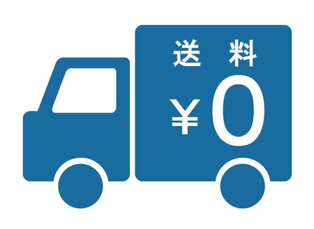 Free shipping truck. Stok Fotoğraf