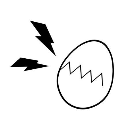 An egg that may be born. Stock fotó