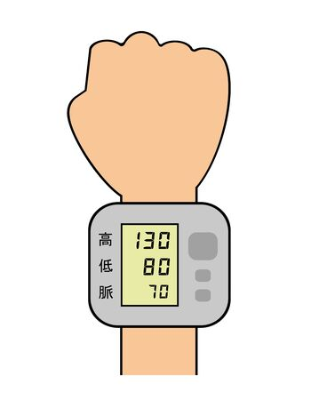Blood pressure monitor to measure with wrist. Stock fotó