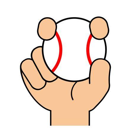 Fork ball