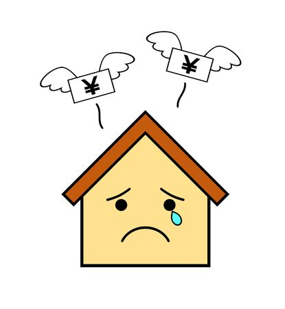 A house is crying. Stock Photo - 131643354