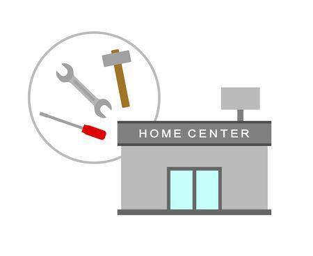 Home improvement center Фото со стока - 131644010