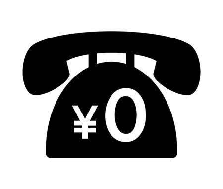 Icon of the free telephone.