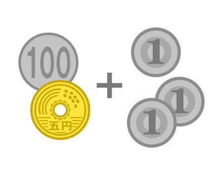 Japanese consumption tax. Stok Fotoğraf - 131646799