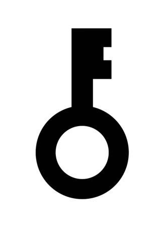 Mark of a key Banco de Imagens