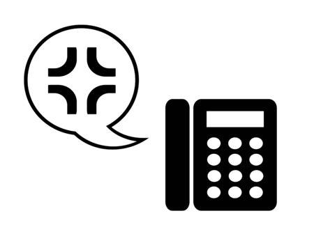 Image of the claim telephone. Stockfoto