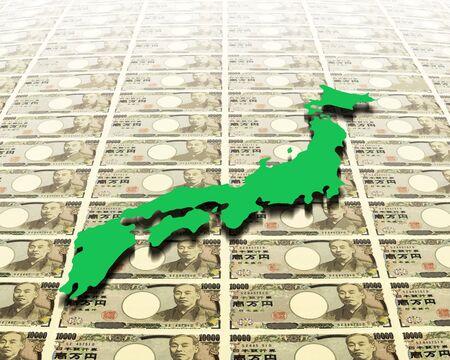 Image of the Japanese economy