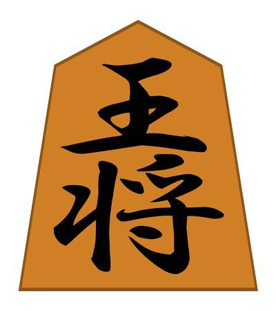 Piece of shogi