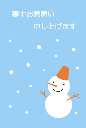 Snowman and winter greeting text