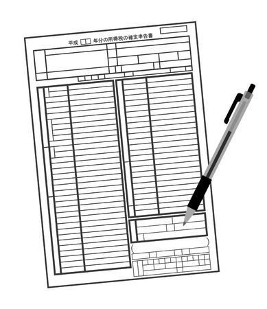 Documents of final income tax return