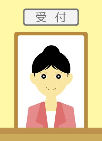 The female of the receptionist 写真素材